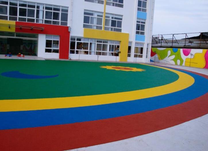 幼儿园EPDM彩色场地